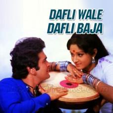 Dafli wale Dafli Baja - Karaoke Mp3 - Mohammad Rafi - Lata Mangeshkar