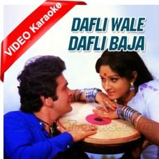 Dafli wale Dafli Baja - Mp3 + VIDEO Karaoke - Mohammad Rafi - Lata Mangeshkar