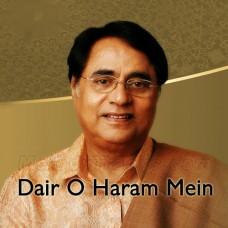 Dair O Haram Mein Basne Walo - Karaoke Mp3 - Jagjit Singh