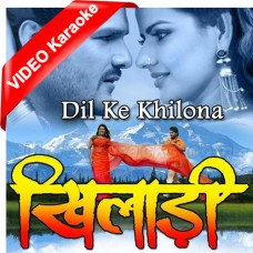 Dil Ke Khilona Total Corner Jazbaat - Bhojpuri - Mp3 + VIDEO Karaoke - Raja Hasan 2016