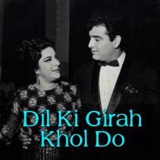 Dil Ki Girah Khol Do - Karaoke Mp3 - Lata Mangeshkar - Manna Dey