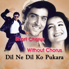 Dil Ne Dil Ko Pukara - Without Chorus - Short Chorus - Karaoke Mp3 - Babul Supriyo
