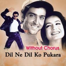 Dil Ne Dil Ko Pukara - Without Chorus - Karaoke Mp3 - Babul Supriyo