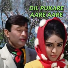 Dil Pukare Aare Aare Aare - Karaoke Mp3 - Mohammad Rafi - Lata Mangeshkar