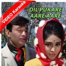 Dil Pukare Aare Aare Aare - Mp3 + VIDEO Karaoke - Mohammad Rafi - Lata Mangeshkar