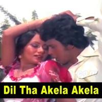 Dil Tha Akela Akela - Karaoke Mp3 - Lata Mangeshkar - Bappi Lahiri