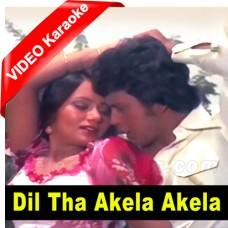Dil Tha Akela Akela - Mp3 + VIDEO Karaoke - Lata Mangeshkar - Bappi Lahiri