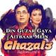 Din Guzar Gaya Aitbaar Mein - Karaoke Mp3 - Jagjit Singh - Chitra Singh
