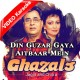 Din Guzar Gaya Aitbaar Mein - Mp3 + VIDEO Karaoke - Jagjit Singh - Chitra Singh