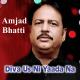 Diva Us Ni Yaada Na - Karaoke Mp3 - Amjad Bhatti - Punjabi