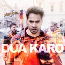 Dua Karo - Karaoke Mp3 - Arijit Singh - Bohemia - Sachin - Jigar - Street Dancer 3D