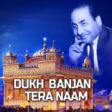 Dukh Banjan Tera Naam - Karaoke Mp3 - Rafi