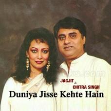 Duniya Jise Kehte Hain - Karaoke Mp3 - Chitra Singh - Jagjit Singh - Jagjit - Chitra Singh Concert 1988