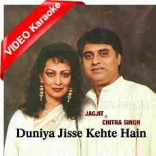 Duniya Jise Kehte Hain - Mp3 + VIDEO Karaoke - Chitra Singh - Jagjit Singh - Jagjit - Chitra Singh Concert 1988