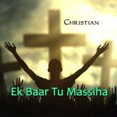 Ek Baar Tu Massiha Ka - Christian - Karaoke Mp3 - Vrushali Shinde