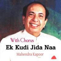 Ek Kuri Jida Naa Mohabbat - With Chorus - Karaoke Mp3 - Mahendra Kapoor