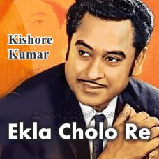 Ekla Cholo Re - Bangla - Karaoke Mp3 - Kishore Kumar