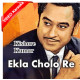 Ekla Cholo Re - Bangla - Mp3 + VIDEO Karaoke - Kishore Kumar