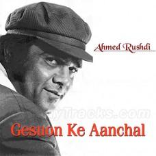 Gesuon Ke Aanchal Mein - Karaoke Mp3 - Ahmed Rushdi