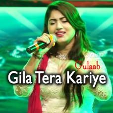 Gila Tera Karye - Karaoke Mp3 - Gulaab - Saraiki
