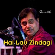 Hai Lau Zindagi - Karaoke Mp3 - Jagjit Singh - Koi Baat Chale 2006