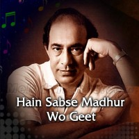 Hain Sabse Madhur Woh Geet - Karaoke Mp3 - Talat Mehmood - Patita 1953
