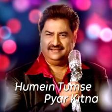 Hamein Tumse Pyar Kitna - Karaoke Mp3 - Kumar Sanu