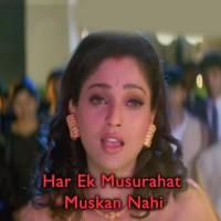 Har Ek Muskurahat Muskan Nahi - Karaoke Mp3 - Alka Yagnik