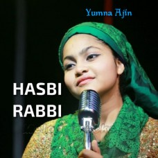 Hasbi Rabbi - Karaoke Mp3 - Yumna Ajin