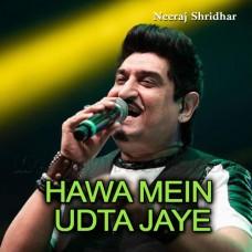 Hawa Mein Udta Jaye - Karaoke Mp3 - Neeraj Shridhar