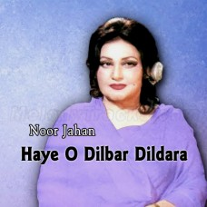 Haaye O Dilbar Dildara - Karaoke Mp3 - Noor Jahan - Ik Si Maa 1968