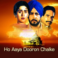 Ho Aaya Dooron Chal Ke - Karaoke Mp3 - Mohammed Rafi - Savita Sethi
