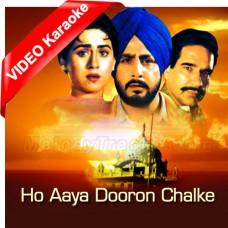Ho Aaya Dooron Chal Ke - Mp3 + VIDEO Karaoke - Mohammed Rafi - Savita Sethi