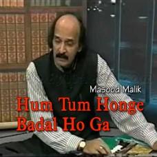 Hum Tum Honge Badal Hoga - Karaoke Mp3 - Masood Malik 2014