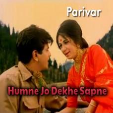 Humne Jo Dekhe Sapne - Karaoke Mp3 - Lata Mangeshkar - Mahendra Kapoor
