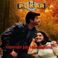 Humrahi Jab Ho Mastana - Karaoke Mp3 - Udit - Hema Sardesai