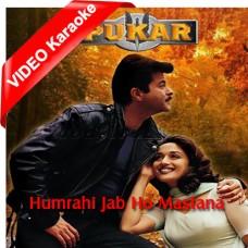 Humrahi Jab Ho Mastana - Mp3 + VIDEO Karaoke - Udit - Hema Sardesai