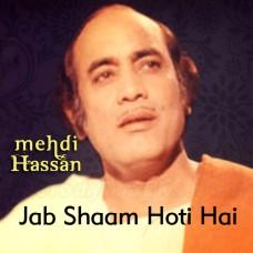 Jab Sham Hoti Hai - Karaoke Mp3 - Mehdi Hassan - Daaman Ki Aag 1976
