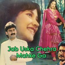 Jab Uska Chehra Mahkega - Karaoke Mp3 - Amit Kumar - Anuradha Paudwal