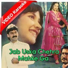 Jab Uska Chehra Mahkega - Mp3 + VIDEO Karaoke - Amit Kumar - Anuradha Paudwal