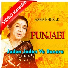 Jadon Jadon Ve Banere Bole Kaan - Punjabi - Mp3 + VIDEO Karaoke - Asha Bhosle - Man Jeete Jag Jeet 1979