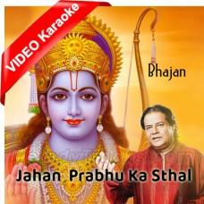 Jahan Jahan Prabhu Ka Sthal Hai - Bhajan - Mp3 + VIDEO Karaoke - Anup Jalota - Ram Bhajan 2011