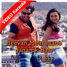 Jeevan Mein Jaane Jana - Mp3 + VIDEO Karaoke - Harry Anand - Jaspinder Narula