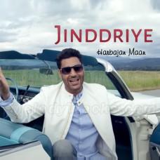 Jinddriye - Karaoke Mp3 - Harbhajan Mann - Gursewak Mann 2017
