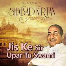 Jiske Sir Upar Tu Swami - Karaoke Mp3 - Rafi