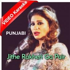 Jithe Rakhen Ga Pair - Punjabi - Mp3 + VIDEO Karaoke - Naseebo Lal