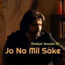 Jo Na Mil Sake - Karaoke Mp3 - Shafqat Amanat Ali 2020