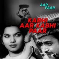 Kabhi Aar Kabhi Paar - Karaoke Mp3 - Shamshad Begum