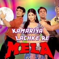 Kamariya Lachke Re - Karaoke Mp3 - Anuradha - Udit - Abhijeet - Mela 2000