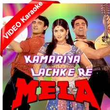 Kamariya Lachke Re - Mp3 + VIDEO Karaoke - Anuradha - Udit - Abhijeet - Mela 2000
